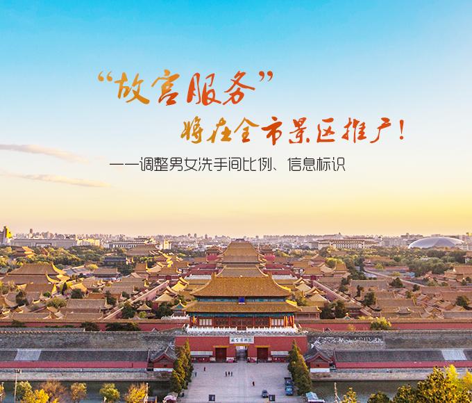 """关于""""书香洛阳""""专用标识征集初审的公告"""