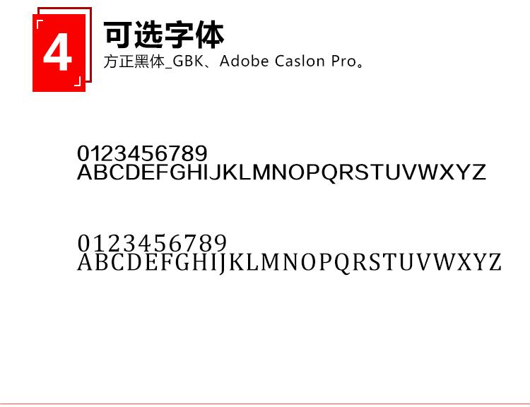 柯赛5mm不锈钢拉丝电镀钛金_07.png