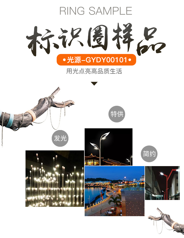 发光字GY004--详情页_02.jpg