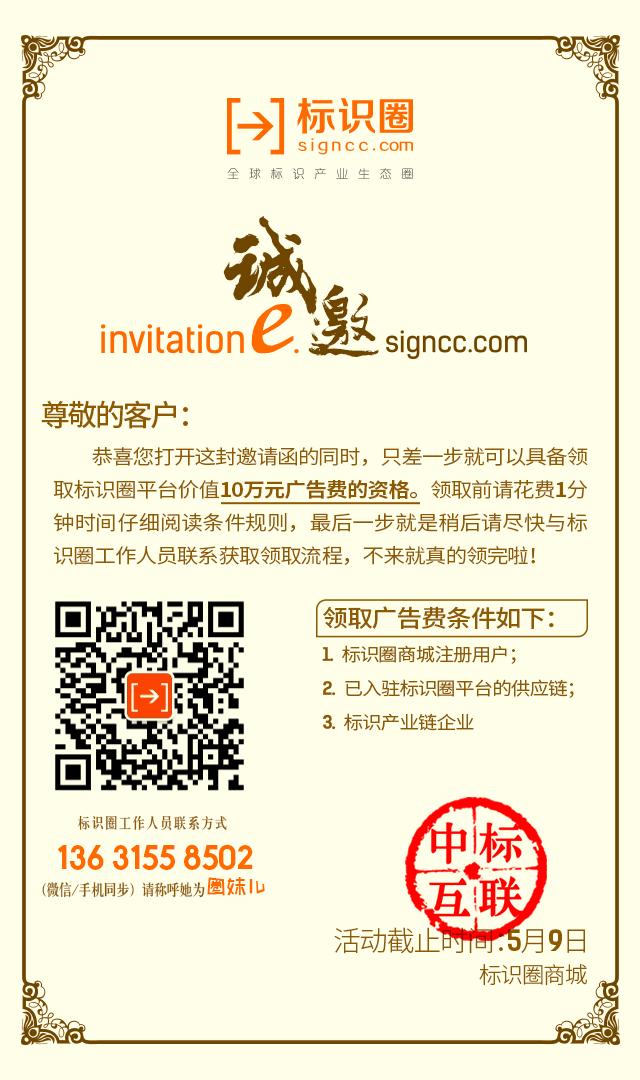 QQ图片20180419152949.png