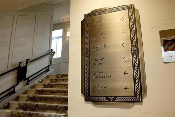 酒店标识.jpg