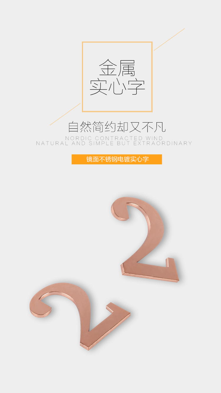 实心字-2_01.png
